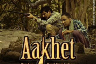 First Look Of The Movie Aakhet