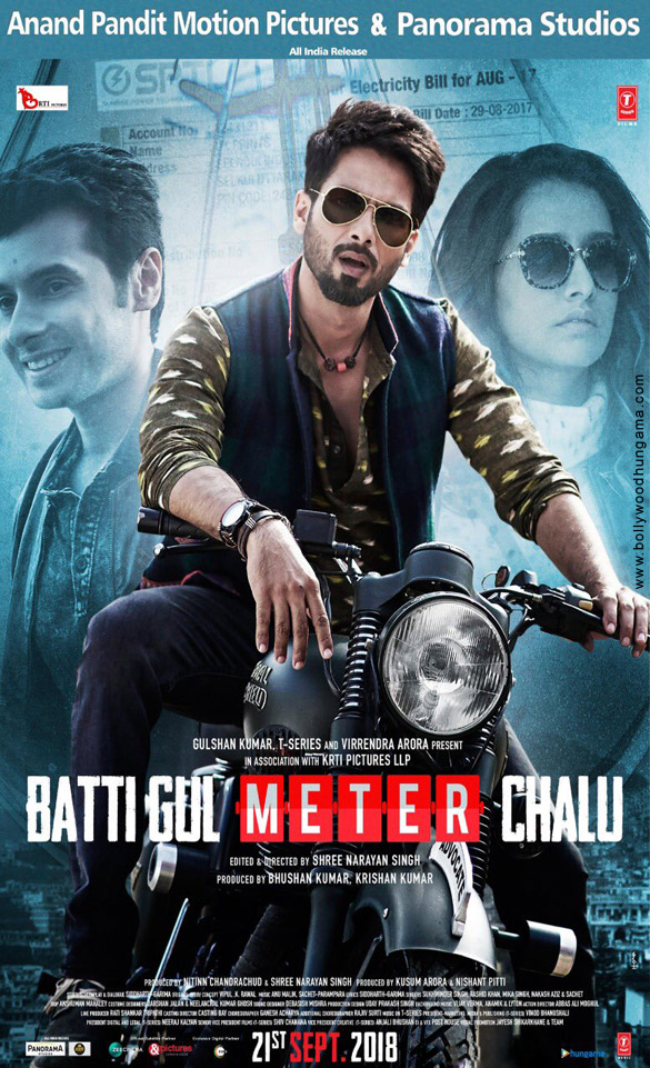 Batti Gul Meter Chalu 2018 Download And Watch New Movie HD