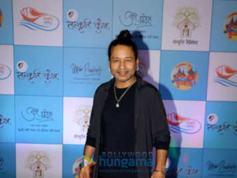 Celebs grace the Naimisharanya Foundation's Mumbai Kumbh Mela event