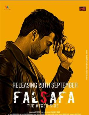 falsafa the other side full movie download