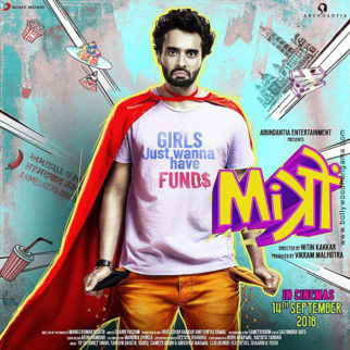 First Look Of Mitron