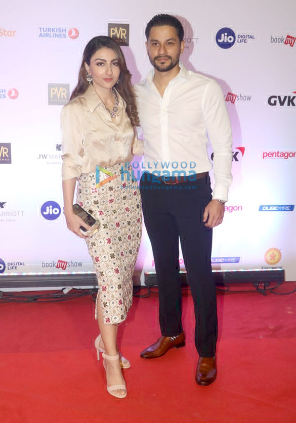 Celebs grace the 20th Jio MAMI Film Festival 2018 at JW Marriott in Juhu1 (15)
