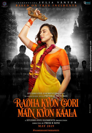First Look Of The Movie Radha Kyun Gori Main Kyun Kaala