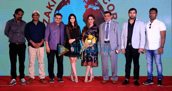 launch of Zaki Home Decor