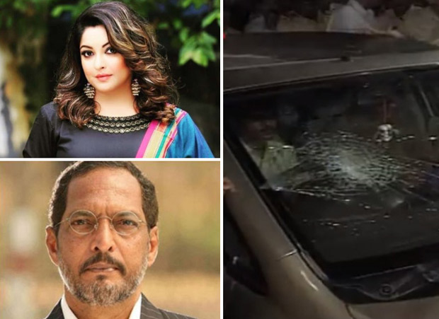 Shocking Footage of Attack on Tanushree Dutta's Car In 2008