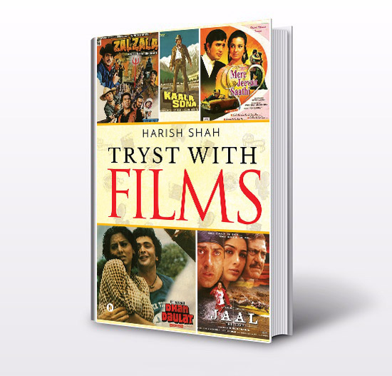 Book Review Harish Shah's Tryst with Films