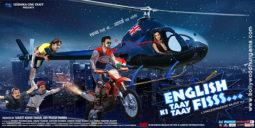 First Look Of The Movie English Ki Taay Taay Fisss...