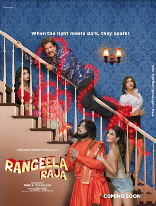 First Look Of The Movie Rangeela Raja