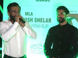 Farhan Akhtar and Suniel Shetty attend Ashish Shelar event at Bandra Reclamation
