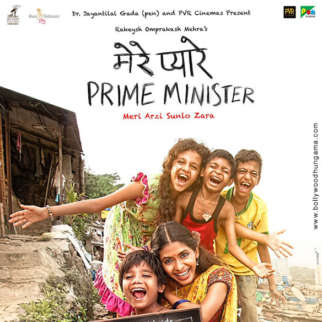 First Look Of The Movie Merey Pyarey Prime Minister