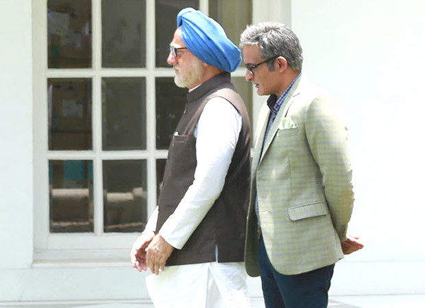 TamilRockers Leak Anupem Kher The Accidental Prime Minister?