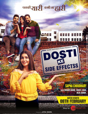 First Look Of The Movie Dosti Ke Side Effectss