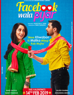 First Look Of The Movie Facebook Wala Pyar