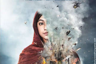First Look Of The Movie Gul Makai