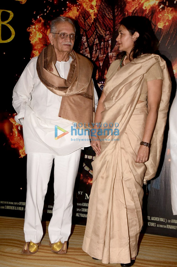 Gulzar graces the trailer launch of the animation film 'GGBB – Goopi Gawaiya Bagha Bajaiya' (3)