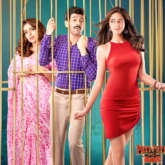 Movie Wallpapers Of The Movie Pati Patni Aur Woh