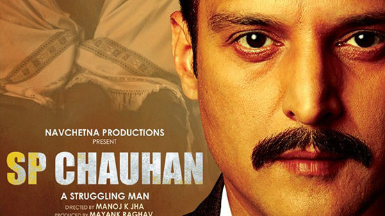 First Look Of The Movie S P Chauhan