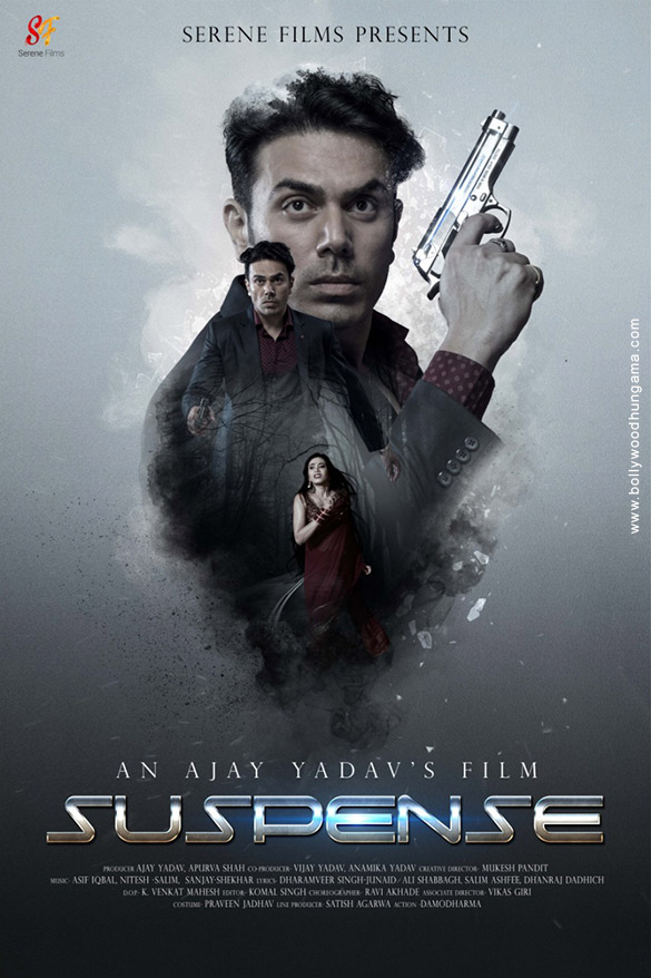 First Look Of The Movie Suspense