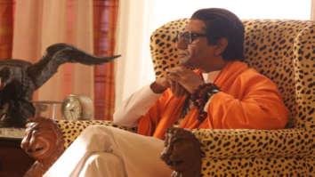 Thackeray ALBUM