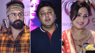 UNCUT Red Carpet Event of hindi Thriller Play 'BallyGunge 1990' with Many Celebs (2)