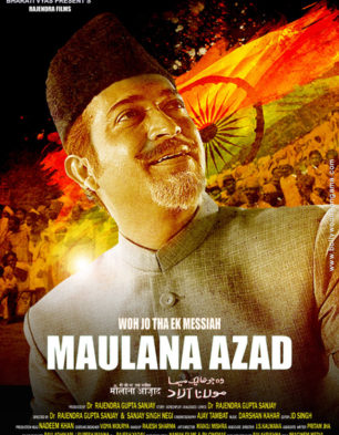 First Look Of The Movie Woh Jo Tha Ek Massiah Maulana Azad