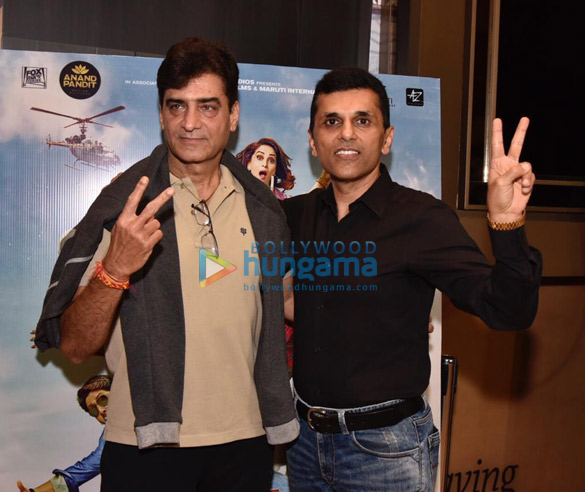 Celebs grace the special screening of the film 'Total Dhamaal' (1)