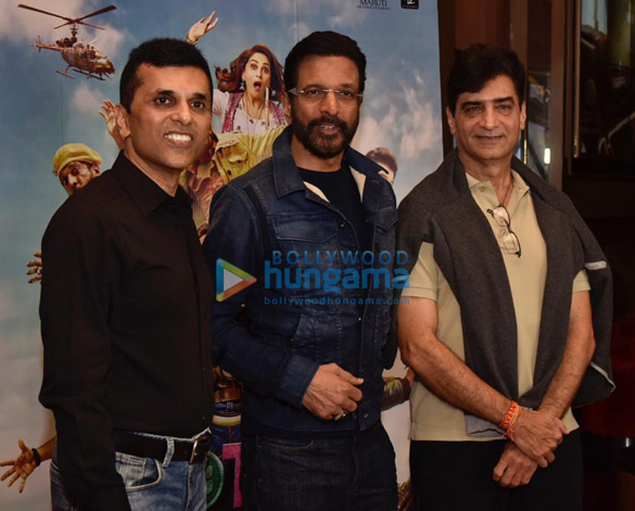 Celebs grace the special screening of the film 'Total Dhamaal' (3)