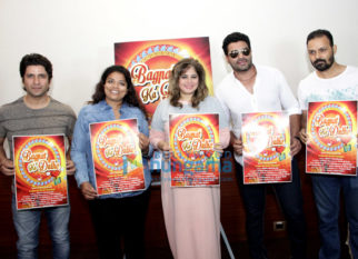 Grand muhurat and poster launch of the film Bagpat Ka Dulha