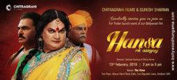 First Look Of The Movie Hansaa - Ek Sanyog