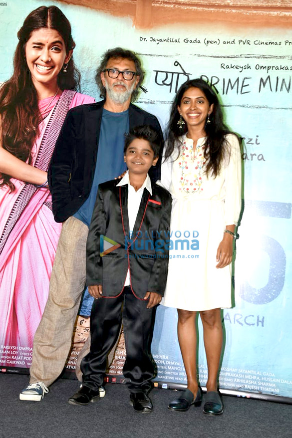 Trailer launch of Merey Pyarey Prime Minister