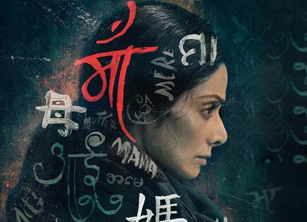 Zee Studios to release late Sridevi starrer Mom in China