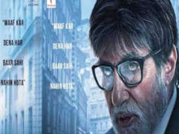Badla - Official Public Review Amitabh Bachchan Taapsee Pannu Red Chillies First Day First Show
