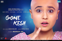 First Look Of The Movie Gone Kesh