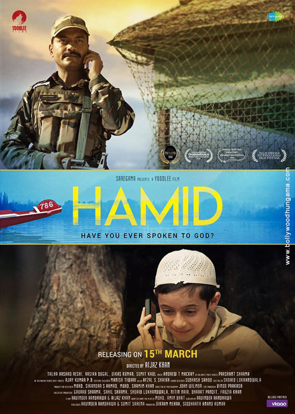 First Look Of Hamid
