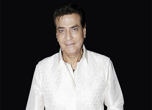 Jeetendra How 'Jumping Jack Jeetu' jumped his way to unbelievable success