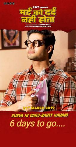 First Look Of The Movie Mard Ko Dard Nahi Hota