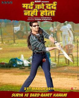 First Look Of Mard Ko Dard Nahi Hota
