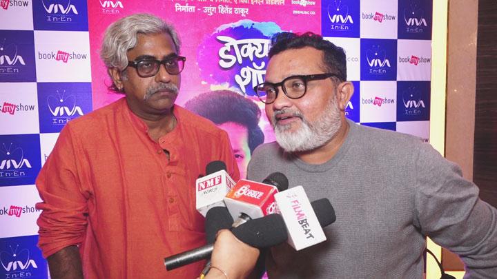 Screenwriter Amol Gupte and others at Premiere of Dokyala Shot