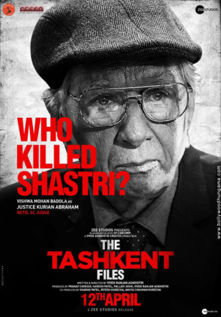 First Look Of The Tashkent Files