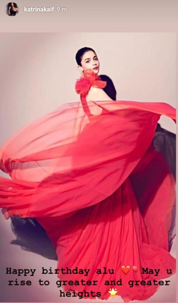 What RIFT? Katrina Kaif ADORES Alia Bhatt, here's proof