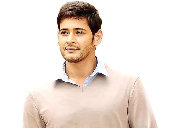 """""""I do want to motivate the youngsters of the country"""" - Mahesh Babu"""