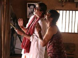 Amitabh Bachchan's Hindi - Tamil bilingual titled Tera Yaar Hoon Main