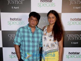 Celebs grace the screening of Hotstar's web series Criminal