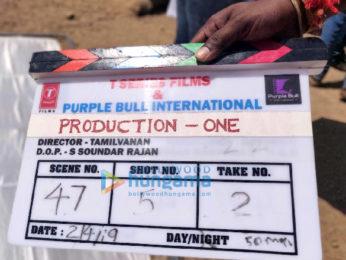 On The Sets from the movie On The Sets from the movie T-Series Films' Next with Amitabh Bachchan