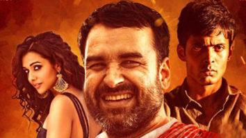 Az hindi movies free download
