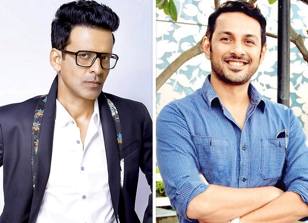 Manoj Bajpayee reunites with Aligarh director Apurva Asrani for this film and here are the details!