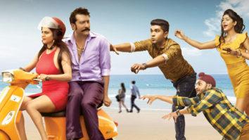 Naughty Gang Official Trailer Mukesh Tiwari Viren Bika Rashmi Mishra
