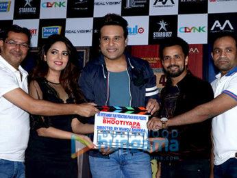 Photos: Celebs grace the press meet to announce three films, Bhootuyapa, Flat No 420, and Khalli Balli