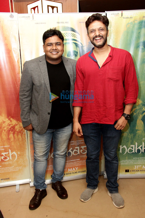 Photos Celebs snapped at the special screening of Nakkash (8)