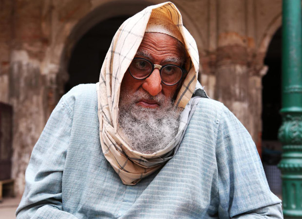 Amitabh Bachchan's quirky look from Gulabo Sitabo is sure to leave you astounded!